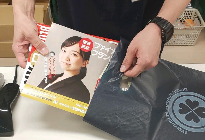 【大学書店フェア】リクルート「スタディサプリEnglish」フェア展開中!