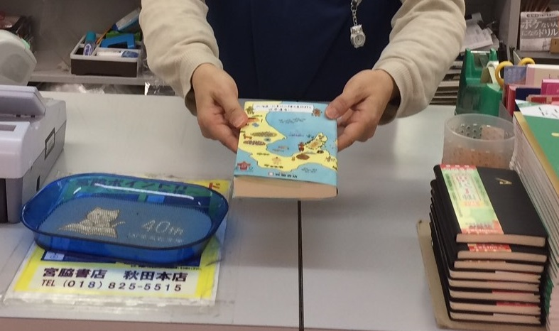 青森県「縄文遺跡群」ブックカバー第5弾配布中!
