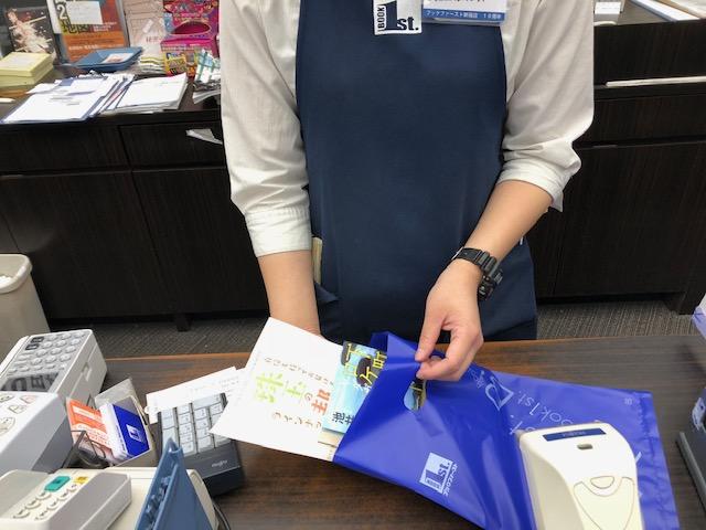 新宿ピカデリー「自身をもってお届けする-数珠の邦画ラインナップ!」チラシ配布中!