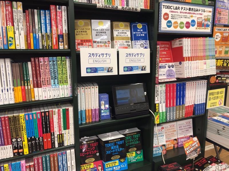 ファイナンシャルプランニング技能検定3級告知チラシ配布中!