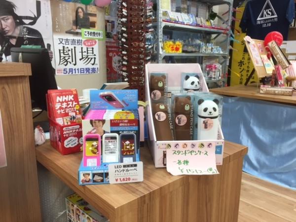 手元をみやすくする多機能・LED読書灯付ルーペを、東武ブックスで販売開始!